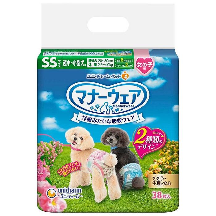 お得 ペットグッズ 犬 ストアー トイレ用品 おむつ 簡単装着 超小型 小型犬用 マナーウェア ピンクリボン 青リボンペットグッズ 38枚 女の子用SS 1日はエントリーで最大ポイント5倍