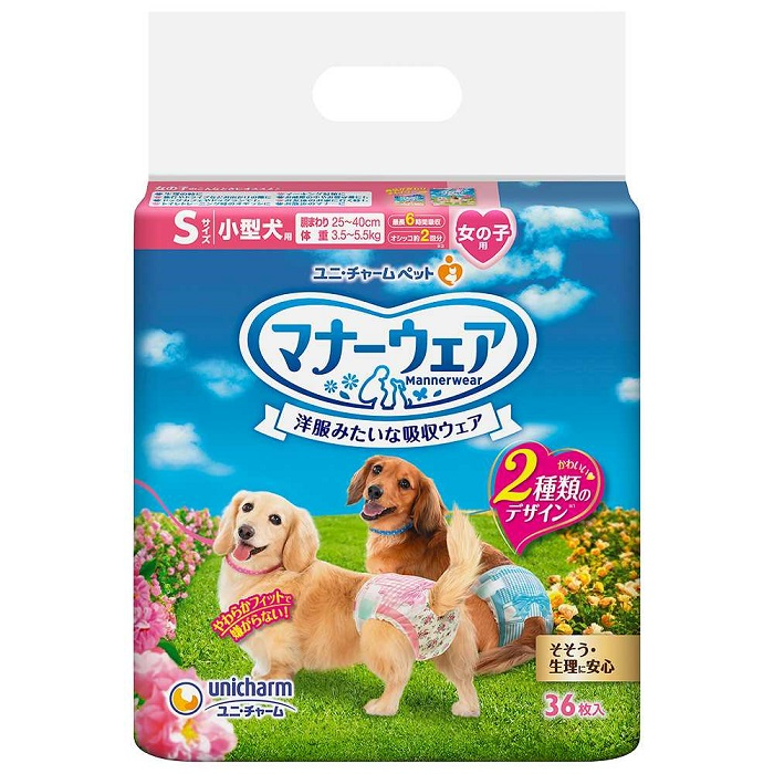ペットグッズ 犬 トイレ用品 おむつ 簡単装着 小型犬用 1日はエントリーで最大ポイント5倍 ピンクリボン マナーウェア 女の子用S 青リボンペットグッズ 36枚 おトク 当店一番人気