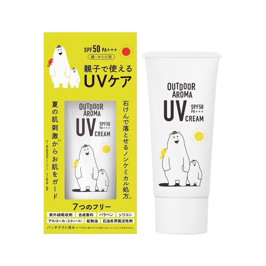 化粧品 UVケア SPF50 PA+++ アウトドア 日焼け止め 6個セット 年間定番 ヘルシ価格 SPF50PA+++ UVクリーム 評判 40gx6個セット