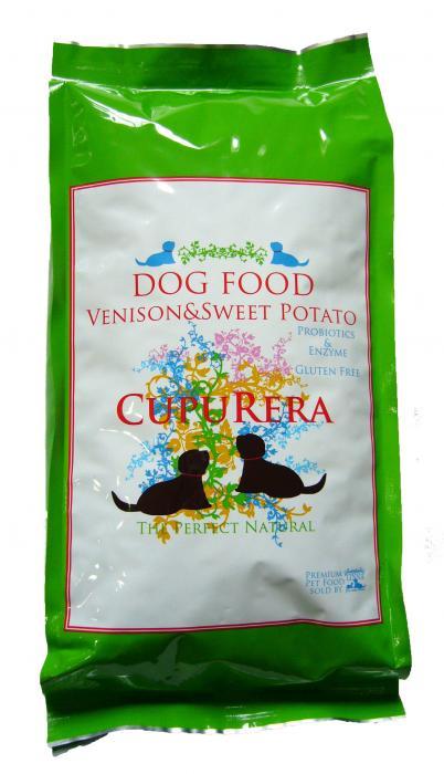 大感謝価格『クプレラ ベニソン&スイートポテト・ドッグフード 20pounds』ペット 成犬 高齢犬 フード ドッグフード 酵素 ミネラル 乳酸菌配合 栄養食『クプレラ ベニソン&スイートポテト・ドッグフード 20pounds』
