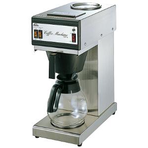 大感謝価格『カリタ 業務用コーヒーマシン KW-15 パワーアップ型』キッチン家電 コーヒーメーカー 業務用 コーヒーマシン ステンレスタイプ『カリタ 業務用コーヒーマシン KW-15 パワーアップ型』
