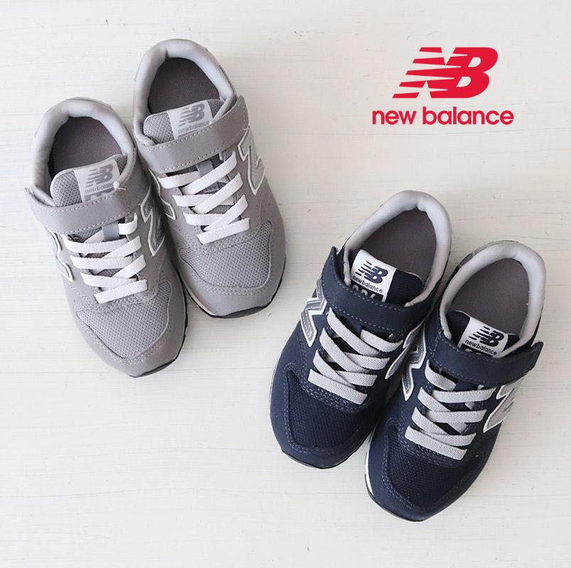 【送料無料】ニューバランス New Balance 996 キッズ ジュニア スニーカー YV996 CGY CNV | 運動靴 シューズ 子供靴 こども靴 男の子 女の子 グレー ネイビー 17cm 17.5cm 18cm 18.5cm 19cm 19.5cm 20cm 誕生日プレゼント 出産祝い