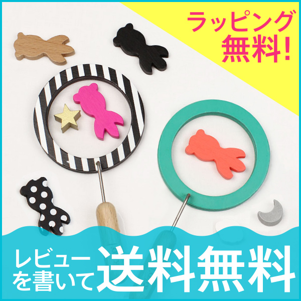 纪子 + kingyo 金鱼) 婴儿礼品及礼品 !