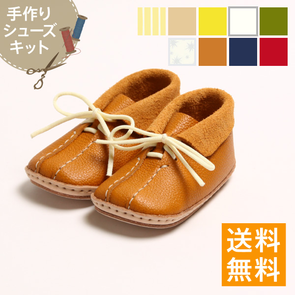 MIC 12 Cm With Japan Made Leather Kids Shoes Baby Gifts And Birthday To Popular