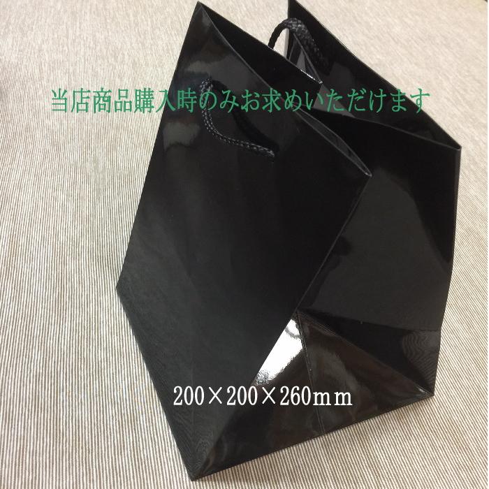 当店商品購入時お求めいただけます 梱包資材 紙バッグM 迅速な対応で商品をお届け致します 未使用品 バッグ