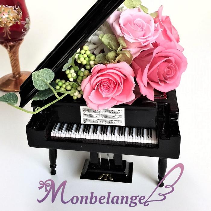 フラワーギフト 人気のピアノアレンジ 敬老の日 18%OFF グランドピアノM ブリザーブドフラワー 木製 塗りピアノ 安い クリスマス ギフト ホワイトデー 還暦祝い 退職祝い 新築祝い 結婚祝い 誕生祝い 豪華 出産祝い 送料無料