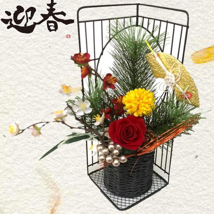 枯れないお花プリザードフラワーアーティフィシャルフラワー 敬老の日 和プリザ迎春 扇 プリザードフラワー 正月飾り 退職祝い 結婚祝い 新築祝い 和風 OUTLET SALE 税込 ギフト 還暦祝い