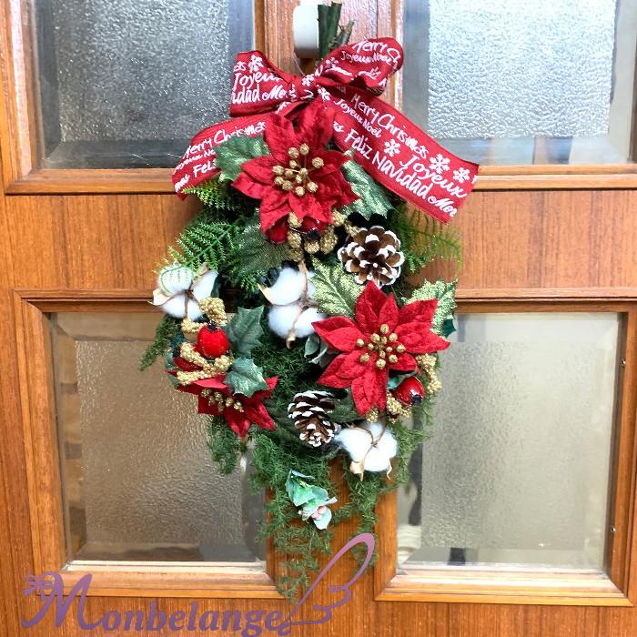 スワッグ 出群 幸福を呼び込む飾り 大人気! と言われているスワッグが人気急上昇中 スワッグXmas プリザーブド クリスマス 飾り ナチュラル 正月 玄関 プレゼント