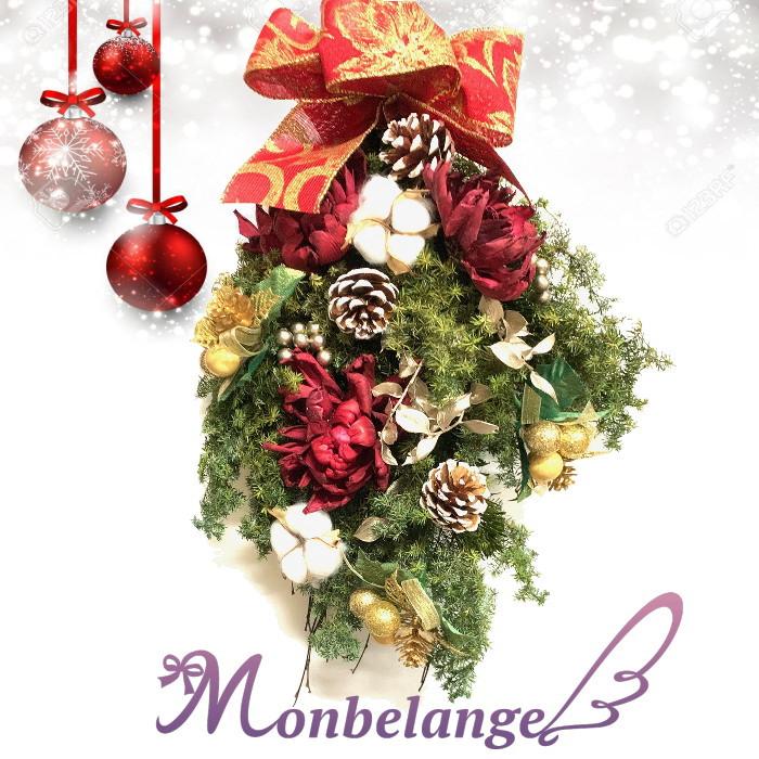 スワッグ 幸福を呼び込む飾り と言われているスワッグが人気急上昇中 スワッグシャクヤク クリスマス 期間限定今なら送料無料 ナチュラル プレゼント クリスマスツリー 飾り 玄関 開催中 飾り付け リース 正月