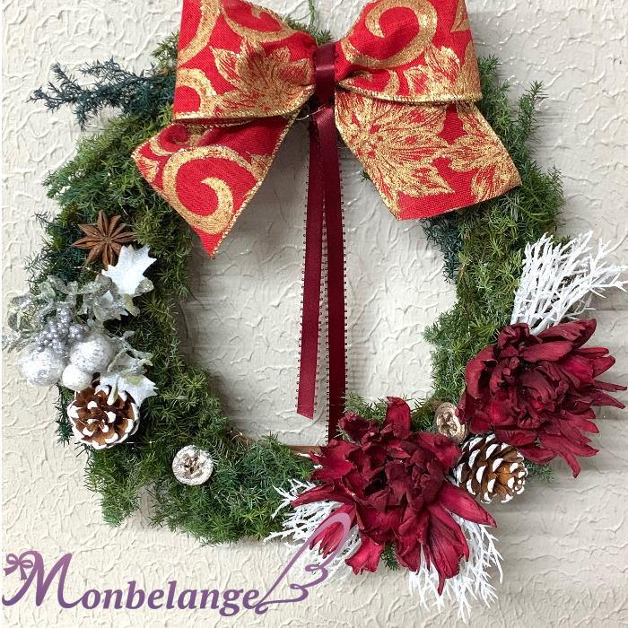 配送員設置送料無料 インテリアにぴったり クリスマスリース リース 市販 シャクヤク ブリザーブドフラワー クリスマス 本物 モミの木 プレゼント インテリア 木 松ぼっくり