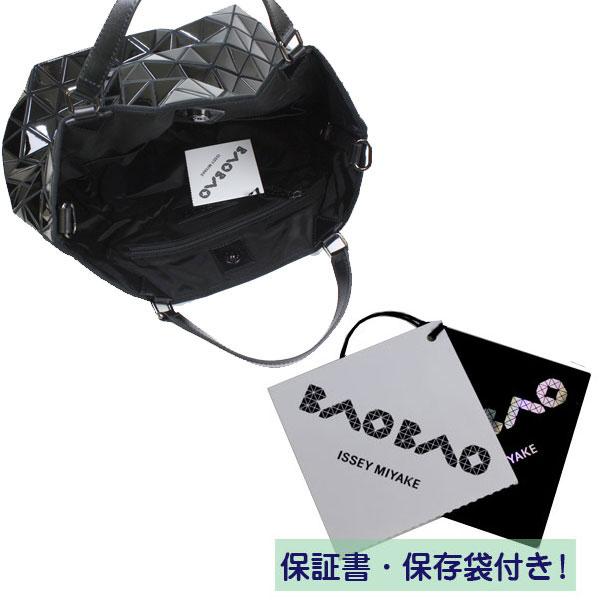 宝宝三宅一生宝宝三宅一生 ☆ 手提袋礼品水晶 BB53-AG521-15 黑黑包袋庆祝礼物礼品