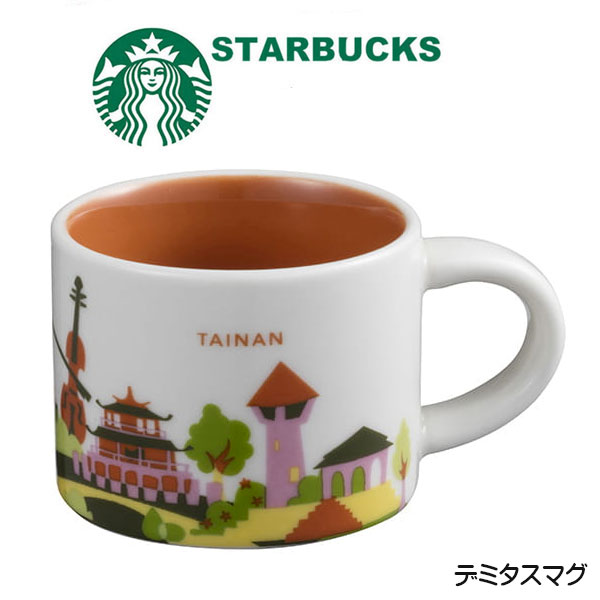 Limited You It Valentine Is Local Taiwanese Tainan CoffeeDemitasse Starbucks Here On Are Collection Halloween Series cj3RL5Aq4