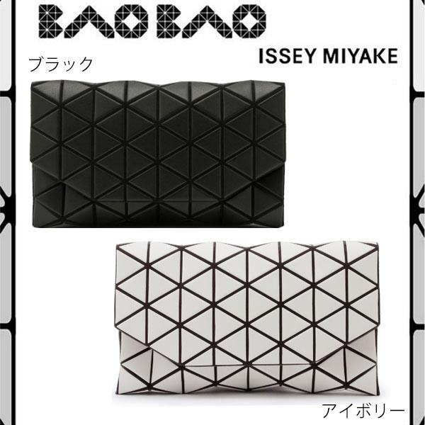 【入手困難】バオバオ イッセイ ミヤケ BAOBAO ISSEY MIYAKE☆ショルダー クラッチ バッグ バッグインバッグ 2way 白 ホワイト アイボリー 黒 ブラック TONNEAU MATTE BB83AG201 鞄 カバン