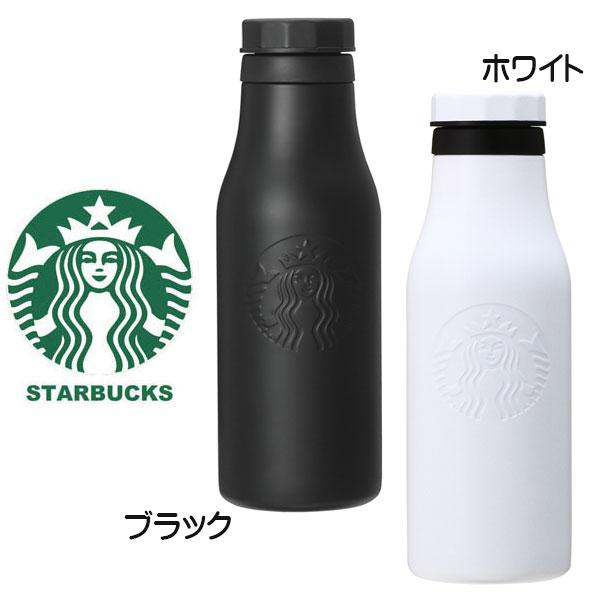 スタバ☆ステンレス ロゴボトル マット ブラック ホワイト 473ml タンブラー