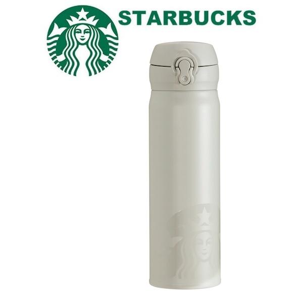 水筒 スターバックス