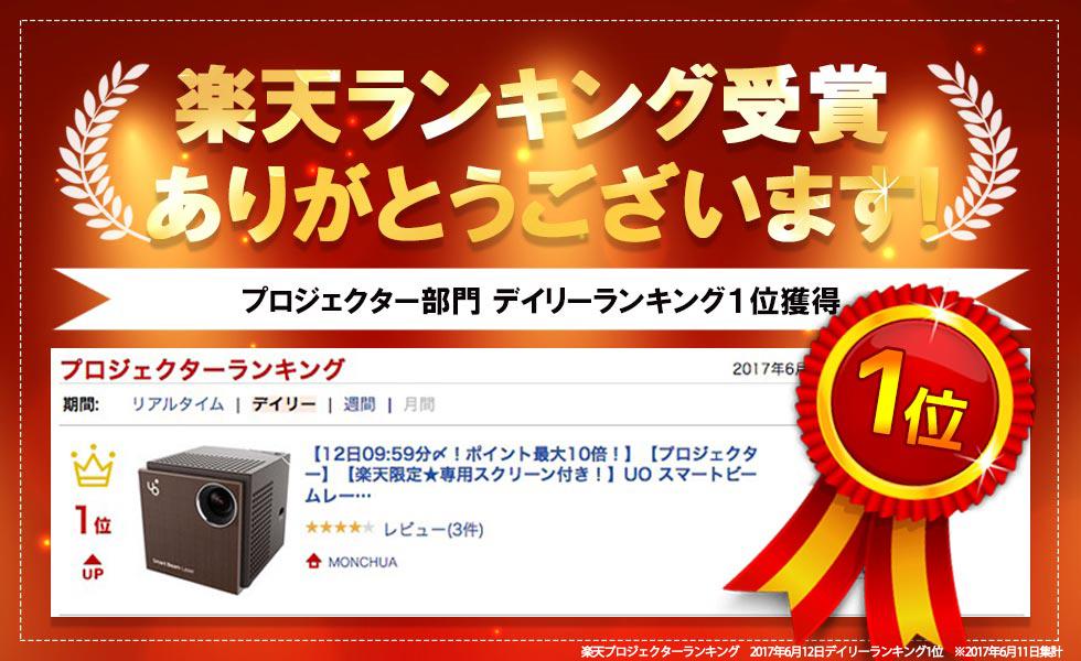 【楽天市場】※国内正規※ プロジェクター 小型 スマートフォン Iphone Mac Android Wifi Wi