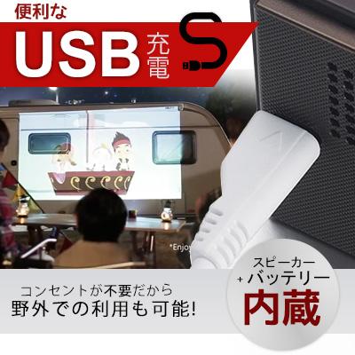 UO 智能梁 Lesar 投影仪