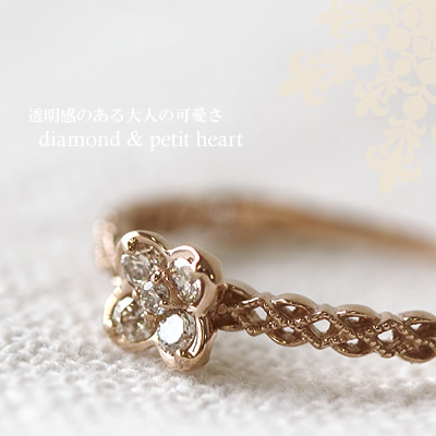 4つの花びらダイヤとゴールドのミル打ちがアンティークな模様を一層雰囲気のあるものに【送料無料】【%OFF】【日本製】【楽ギフ_包装選択】★K18天然ダイヤモンド計0.12ctフラワーミル打ちリング