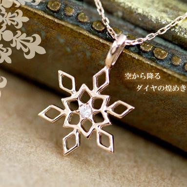 雪の結晶をさりげなく、シンプルにフェミニンに身に付けたい人の為に。お手頃価格なのでプレゼントにも!【日本製】【楽ギフ_包装選択】【05P03Dec16】★K10ゴールド天然ダイヤモンドスノーネックレス