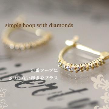 ついに入荷 定番フープにさりげない輝きをプラス☆計0.1ctのダイヤの輝きで大人フェミニン 送料無料 %OFF K18ゴールド天然ダイヤモンド計0.1ctフープピアス 日本製 楽ギフ_包装選択 好評受付中