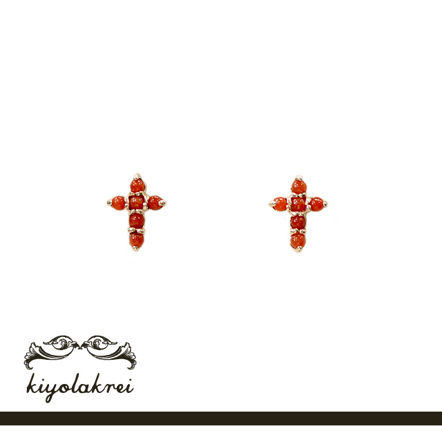 kiyolakrei プチクロスピアス◆赤珊瑚 サンゴ K10 10K 10金 プレゼント ミニ プチ 小さい クロス 十字架