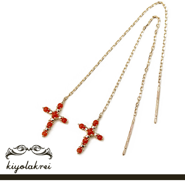 kiyolakrei クロスアメリカンピアス◆赤珊瑚 サンゴ K10 10K 10金 プレゼント チェーンピアス 小さい クロス 十字架