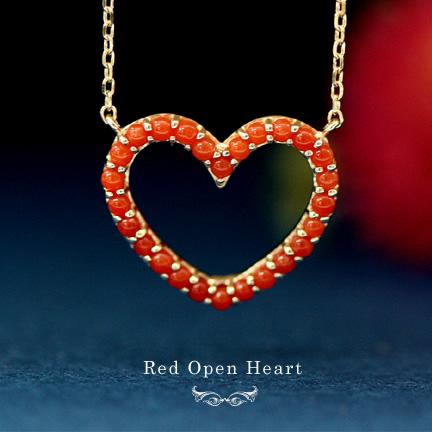 オープンハートネックレス(赤珊瑚)◆赤珊瑚 サンゴ ダイヤモンド K10 10K 10金 プレゼント ハート