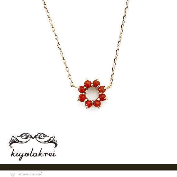サニーネックレス◆赤珊瑚 サンゴ K10 10K 10金 プレゼント 太陽 円 輪