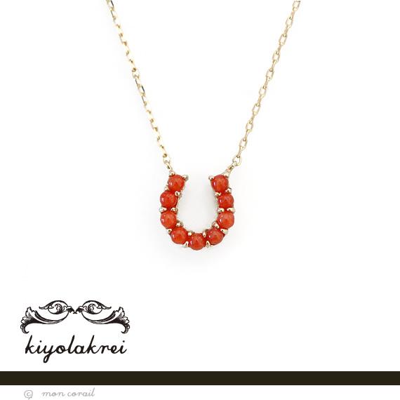 ホースシューネックレス◆赤珊瑚 サンゴ K10 10K 10金 プレゼント 馬蹄 幸運 ラッキー ホースシュー