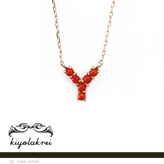 イニシャルネックレス「Y」◆赤珊瑚 サンゴ K10 10K 10金 プレゼント イニシャル ネーム