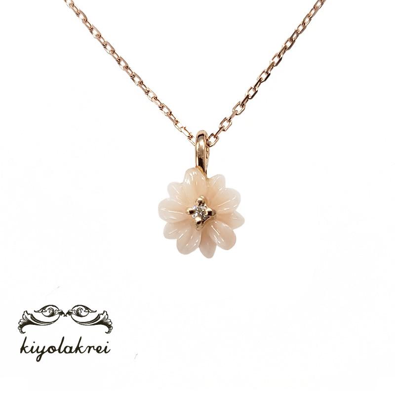 ◆マーガレットネックレス(ピンク珊瑚)◆【送料無料】ピンク珊瑚 天然ダイヤモンド K10 プレゼント マーガレット【kiyolakrei(キヨラクレイ)公式オンライン】