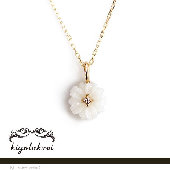 マーガレットネックレス(白珊瑚)◆白珊瑚 サンゴ ダイヤモンド K10 10K 10金 プレゼント マーガレット 花【05P03Dec16】