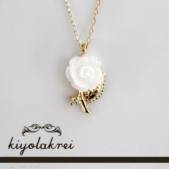 アトールネックレス(白珊瑚)◆白珊瑚 サンゴ ダイヤモンド K10 10K 10金 プレゼント 薔薇 バラ 花