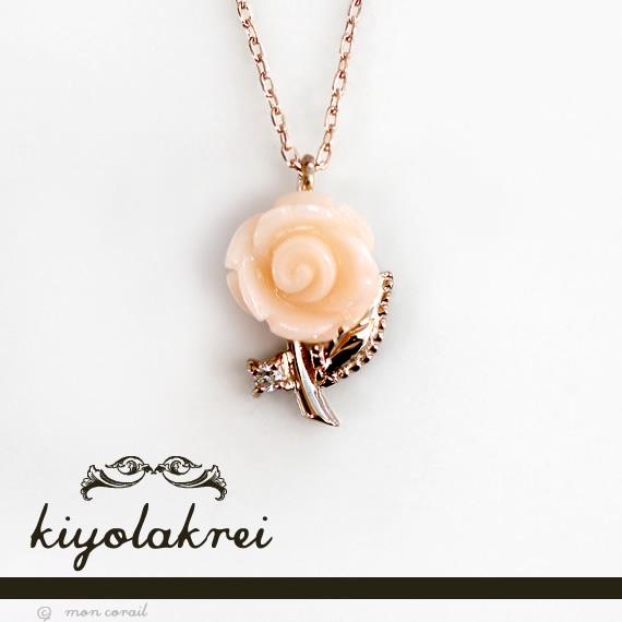 アトールネックレス(ピンク珊瑚)◆ピンク珊瑚 サンゴ ダイヤモンド K10 10K 10金 プレゼント 薔薇 バラ 花