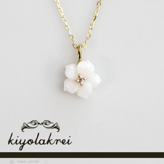 ◆プルメリアネックレス(白珊瑚)◆白珊瑚 サンゴ ダイヤモンド K10 10K 10金 プレゼント 花