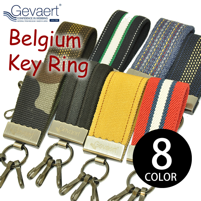 Long-established manufacturer GEVAERT in Belgium (Gevaert) fabric with  stylish triple ☆ Keyring Keychain   men s   women s   gift   gift  GVT-1046    stripe ... 43904a79b