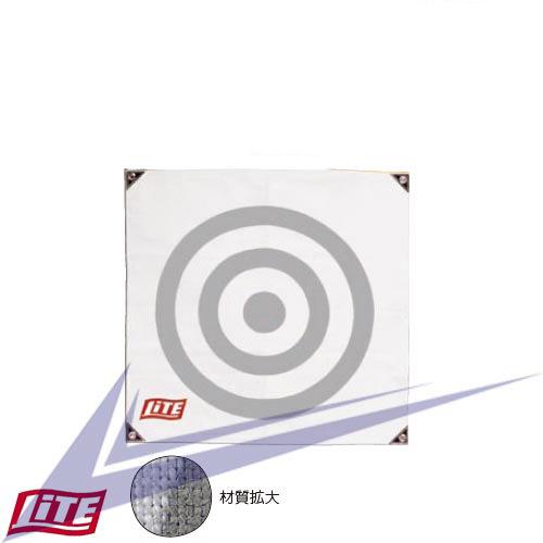 ライト ネット用的 120 x 120cmM-75【飛距離】