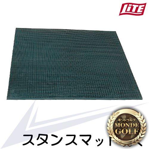 スタンスマット 大 M-204【ライト】【送料無料】