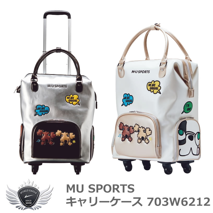 MU SPORTS エムユースポーツ キャリーケース 703W6212