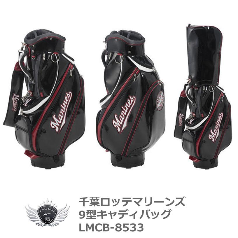 千葉ロッテマリーンズ 9型キャディバッグ ブラック×レッド×ホワイト LMCB-8533