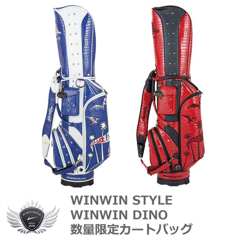 WINWIN STYLE ウィンウィンスタイル WINWIN DINO 数量限定カートバッグ