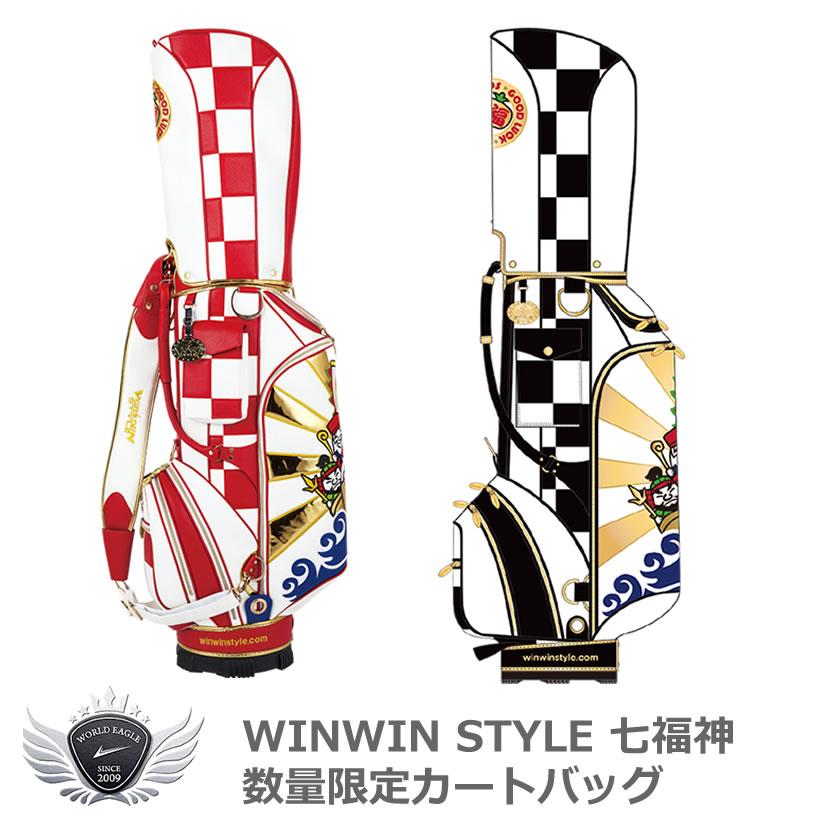 WINWIN STYLE ウィンウィンスタイル 七福神 レッド 数量限定カートバッグ