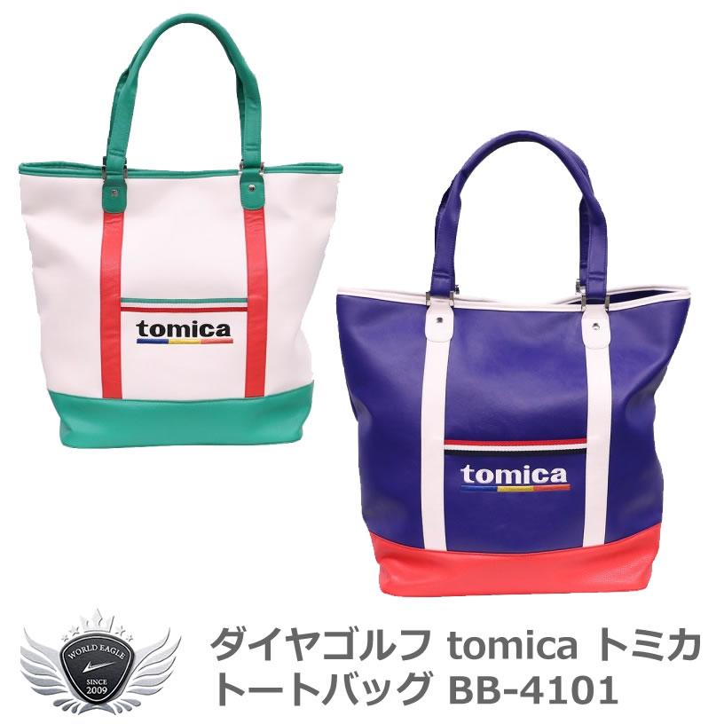 ダイヤゴルフ tomica トミカ トートバッグ BB-4101