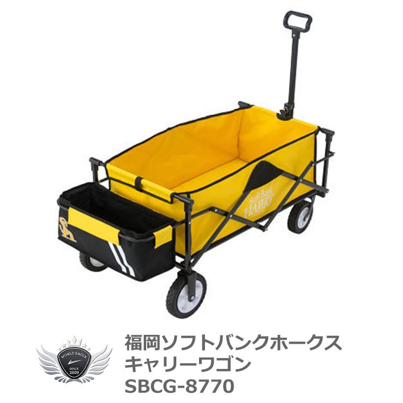 プロ野球 NPB!福岡ソフトバンクホークス キャリーワゴン SBCG-8770