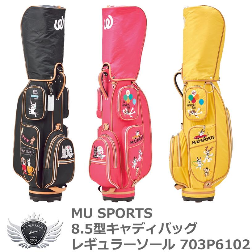 MU SPORTS エムユースポーツ 8.5型キャディバッグ レギュラーソール 703P6102