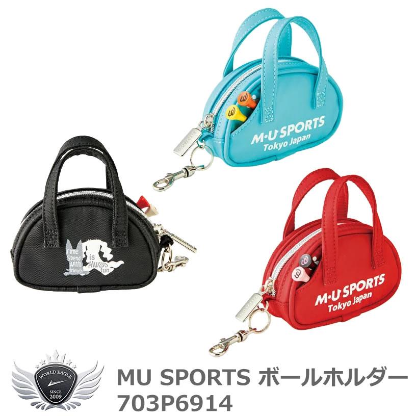 MU SPORTS エムユースポーツ ボールホルダー 703P6914