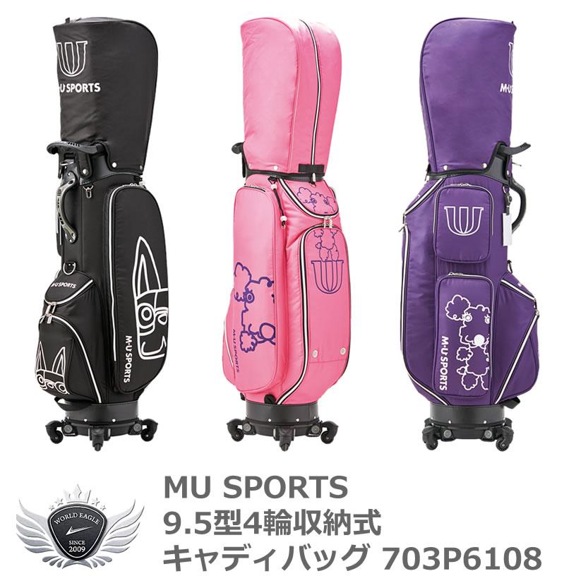 MU SPORTS エムユースポーツ 9.5型4輪収納式キャディバッグ 703P6108