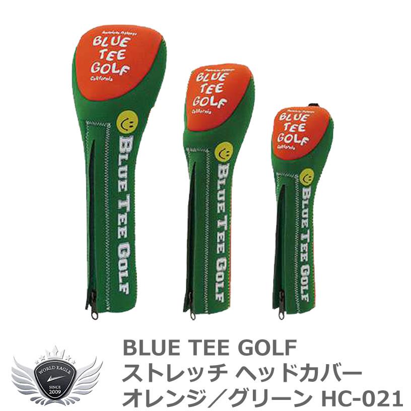 ゴルフを楽しく BLUE TEE GOLF ブルーティーゴルフ ストレッチヘッドカバー グリーン 特価キャンペーン HC-021 オレンジ メーカー再生品