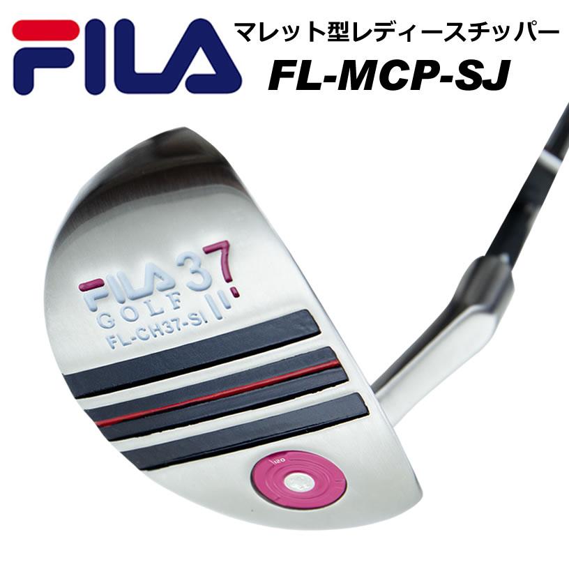 幅広ソールのマレット型チッパー ショップ FILA フィラ 33インチ FL-MCP-SJ 蔵 レディースマレット型チッパー
