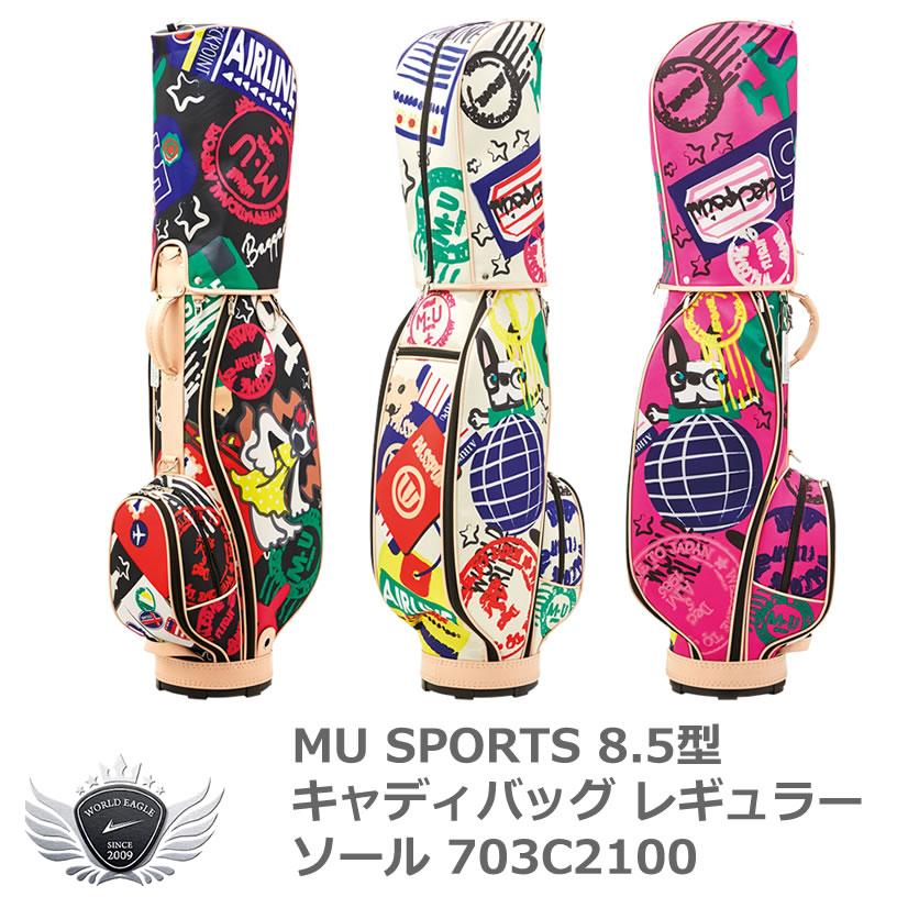 MU SPORTS エムユースポーツ 8.5型キャディバッグ レギュラーソール 703C2100
